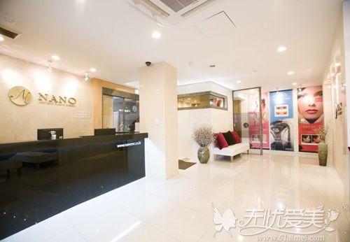 韩国nano整形医院环境
