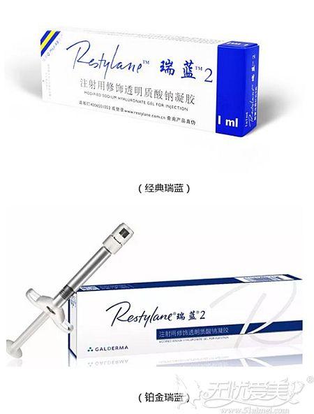 瑞蓝2号玻尿酸的价格