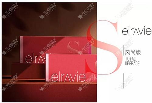 艾莉薇风尚是中分子玻尿酸