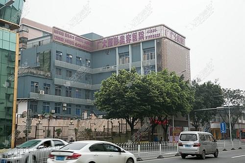 广州广大整形医院可以做唇腭裂手术