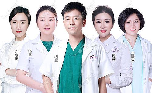 深圳美莱热玛吉认证医生