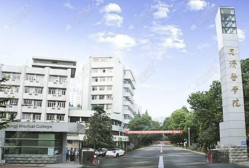 武汉同济医院做植发的优势