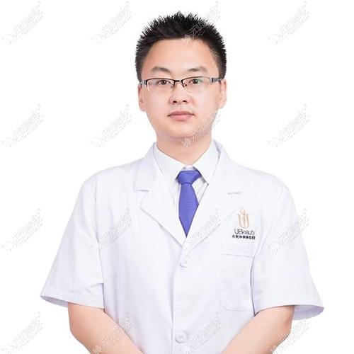 合肥华美杨鹏主任