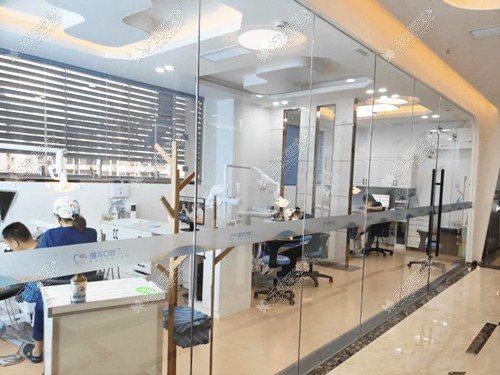 福州三明瑞尔口腔治疗室