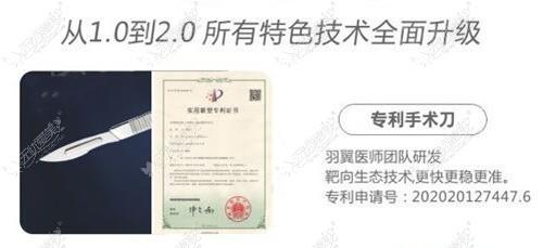 杨俊医生技术证号