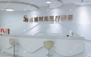 惠州口碑好的整形医院有哪几家?除惠州时光还有这两家